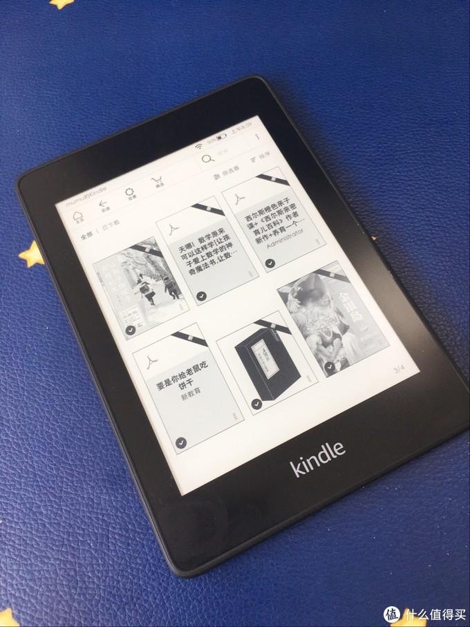 自律给我自由——考拉入手KindlePaperwhite4帮我戒断睡前看手机的习惯