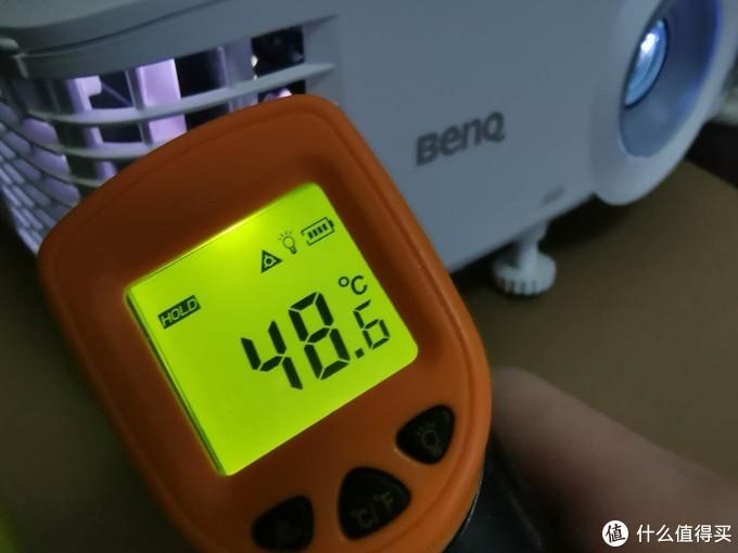 商务办公&网课学习一步搞定 这款投影仪实在太能打——明基E520投影仪使用评测
