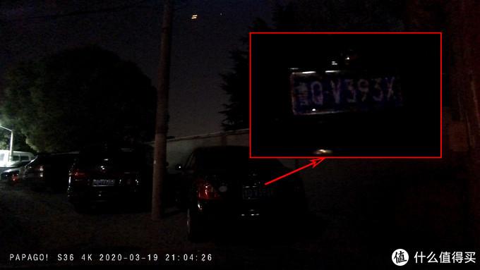 防碰瓷 记美景,PAPAGO!S36-4K行车记录仪——深度测评