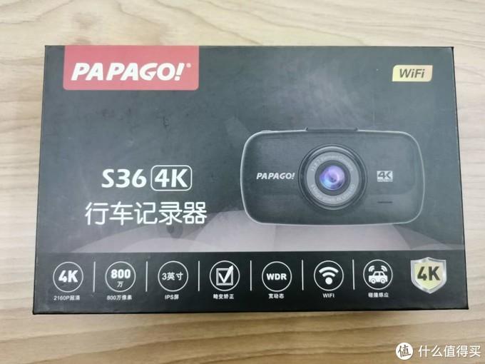 PAPAGO!S36-4K