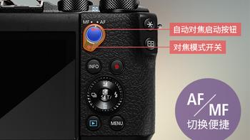 佳能EOS M6 Mark II相机体验评测(显示屏)