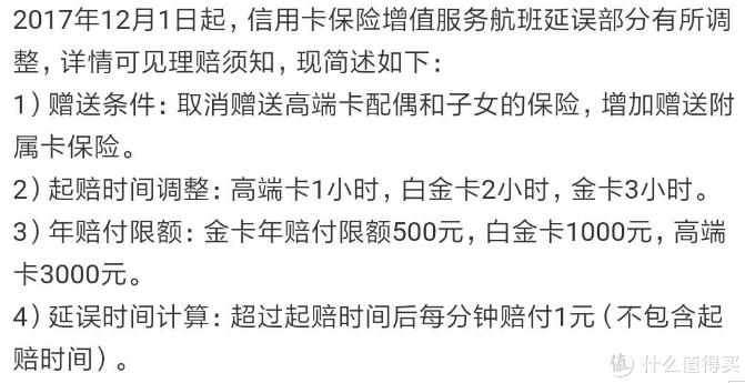 从零玩法(十)-值得拥有的中国银行0001
