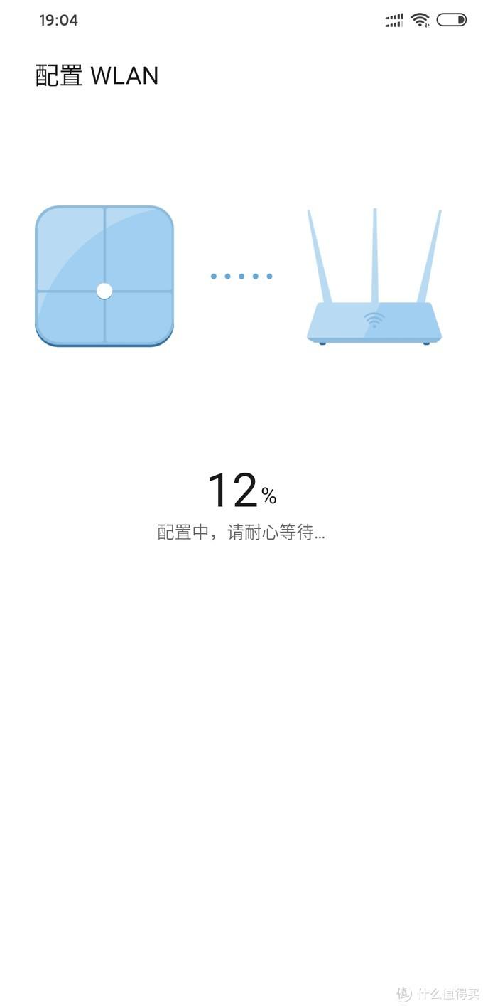 越称越重,越重越称:华为智能体脂秤2Pro与Wifi版对比