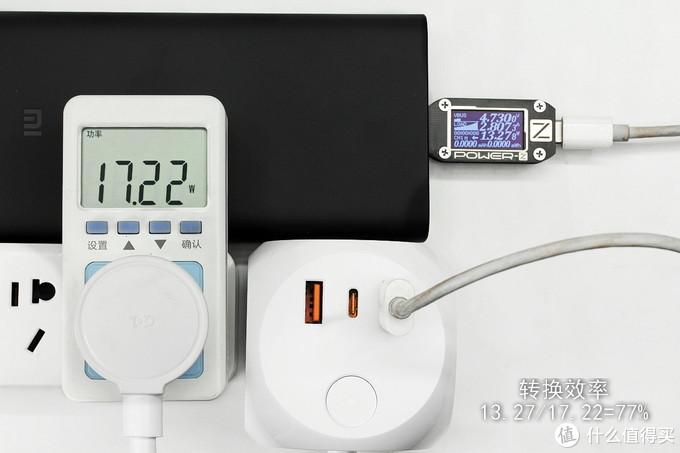 aigo爱国者Type-C魔方插座PD快充版,真香!
