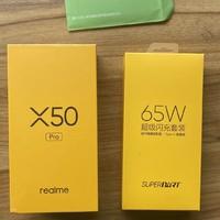 Realme x50 pro手机怎么样体验(参数)