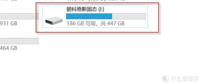 朗科绝影N930E固态硬盘,2个月使用体验,效果怎么样?