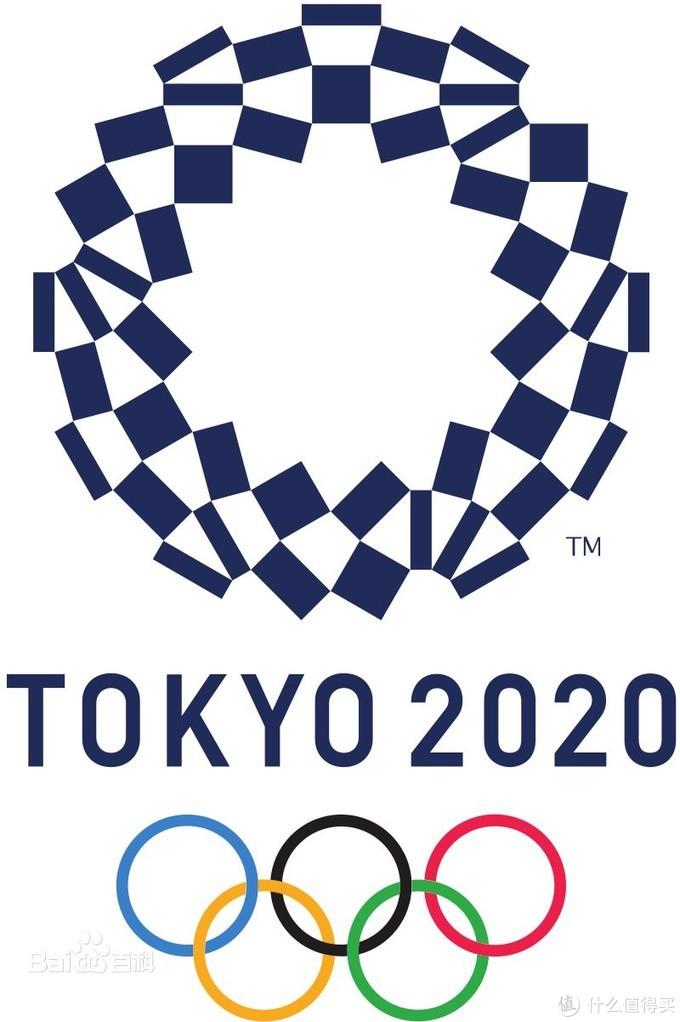 东京奥运会,两害相权取其轻