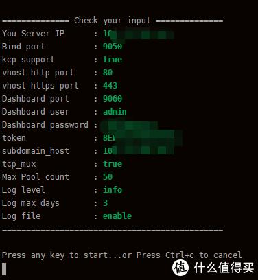 复杂网络环境下的内网穿透(FRP打洞)