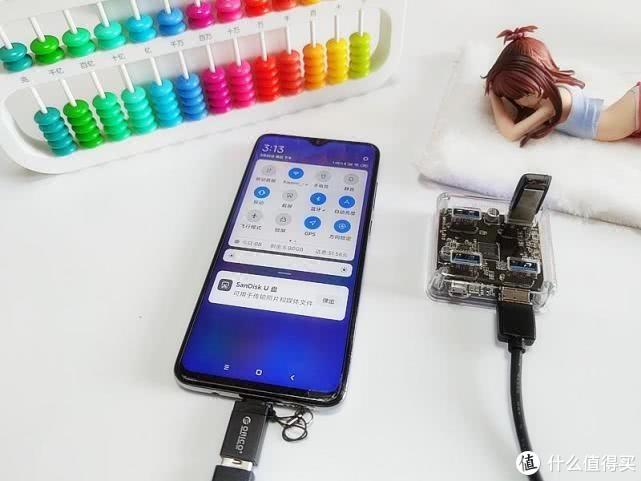 透明科技之美,奥睿科USB3.0扩展坞体验