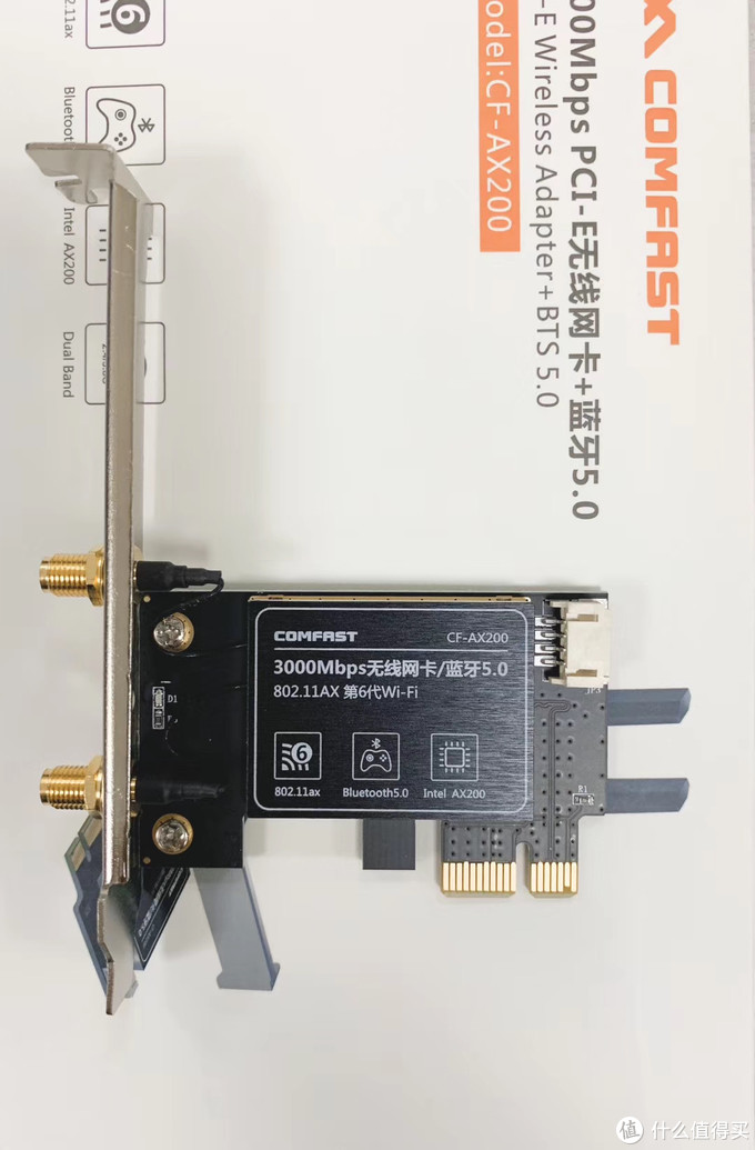 WIFI6初体验之小米AX3600