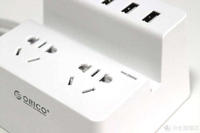 充、架一体,2孔5USB,ORICO实用桌面台阶插线板体验