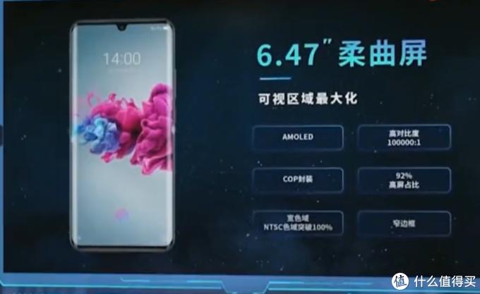 重量仅为168g,目前最轻的5G手机,中兴天机AXON 11 5G手机发布会回顾