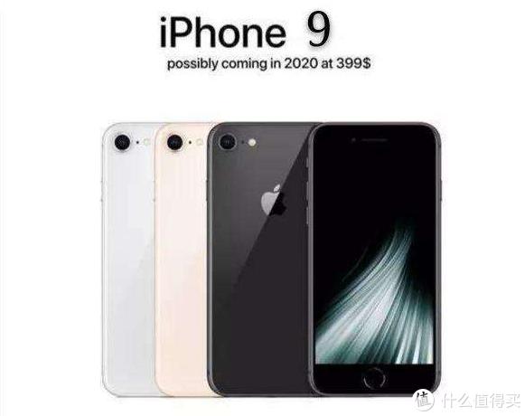 你是否期待iPhone 9?iPhone 9和国产安卓机你会选择哪一款?