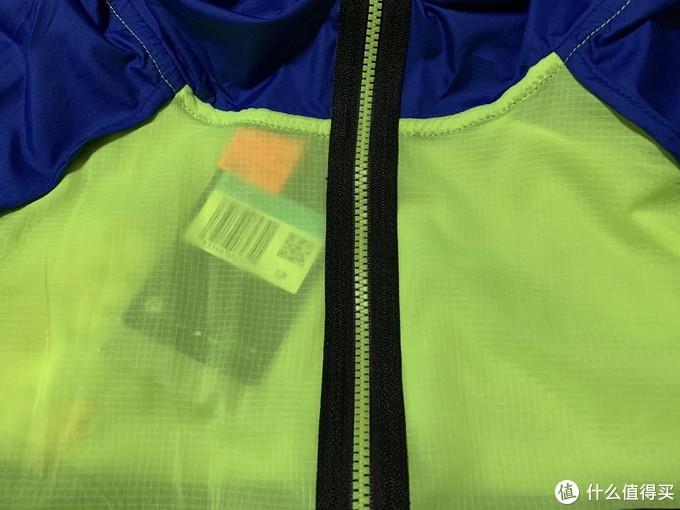 NIKE大促的车:NIKE男装拼接梭织夹克BV5571