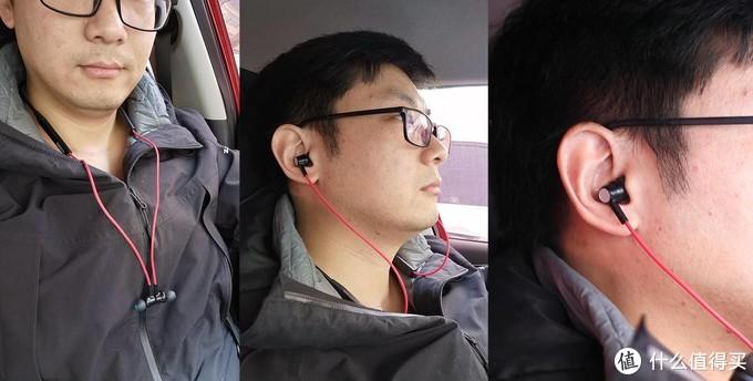 开车最适合佩戴的蓝牙耳机,还能语音操控手机