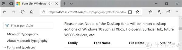 微软确认了!全新 Windows Core OS 模块化操作系统,预计5月份发布