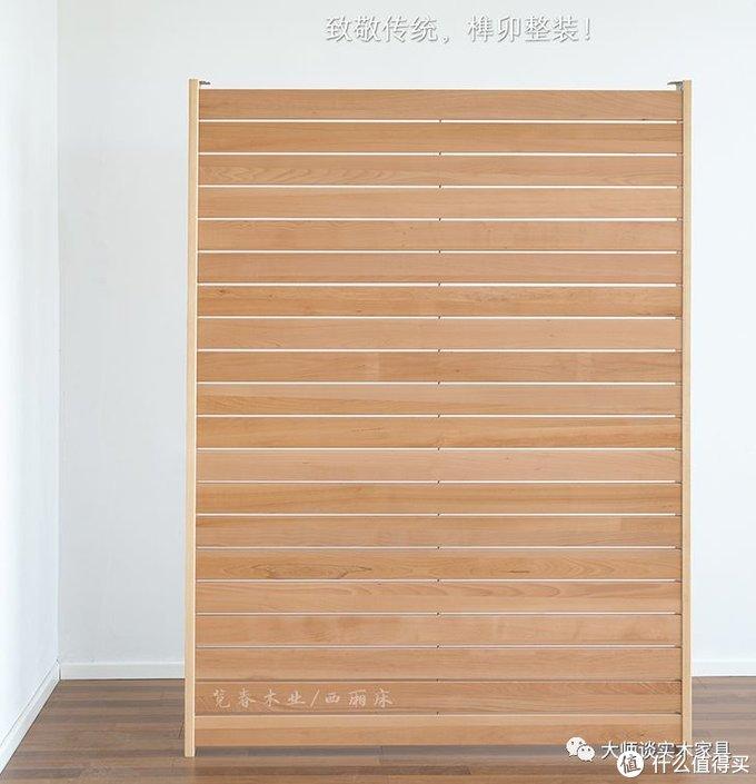 """▲ 览春木业""""西厢床"""":榫卯整装排骨架。此床最大只有1.5米,不提供1.8米的版本,或是基于运输考虑。"""
