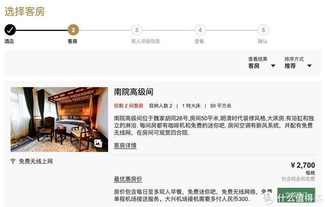 酒店种草系列|这三家SLH酒店,堪称解读中国文化的典范!