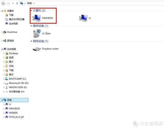超经济的NAS玩法,蒲公英路由X5+硬盘,网友:还要什么群晖?