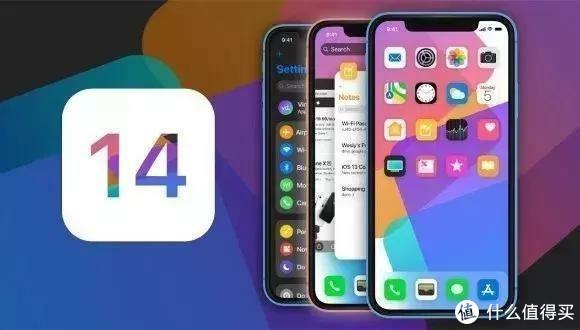 iOS 14 再曝光!苹果查找功能大升级,AR 模式精准定位