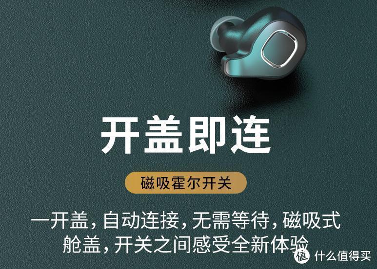 【爱奇艺IQD50真无线耳机测评】平价硬货,你一定会爱!