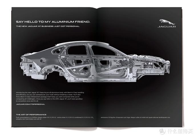 汽车上的一些材料知识