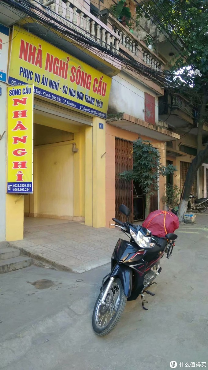 越南·28天·14座城=2886元(超长图文)