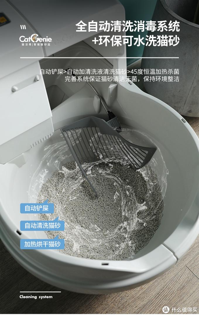 泡芙自动猫砂盆到底有多香?横向对比热门产品,终于找到最好用的它!