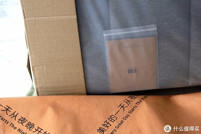 8H【小金】时尚乳胶弹簧床垫 助理8小时好睡眠