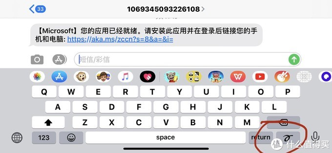 从MIUI到iOS,APP推荐与实用技巧