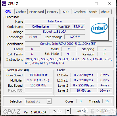 CPUZ截图