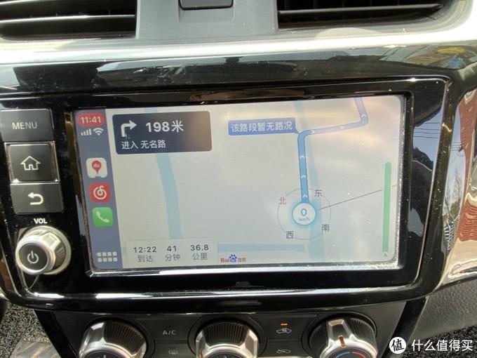 手机自带导航好用又准确