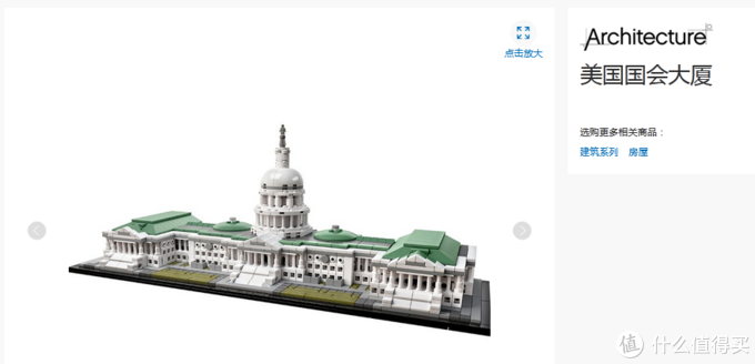 最近即将绝版的美国国会大厦。
