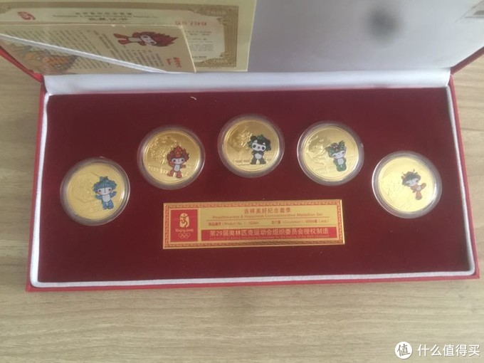 内盒是五枚纪念币,合格证和收藏证书