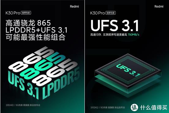Redmi K30 Pro极致性价比!骁龙865,2999起