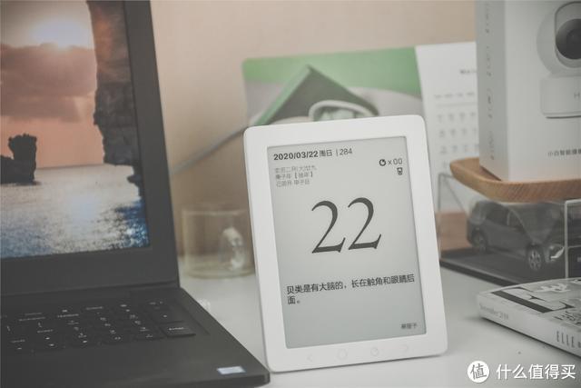 小米有品上线智能日历,喝水也有提醒,电子墨水屏显示