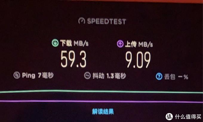 这个是用的IPADPRO10.5连接的K3