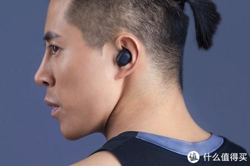 推荐几款舒适运动型的品牌蓝牙耳机 什么蓝牙耳机的牌子好?