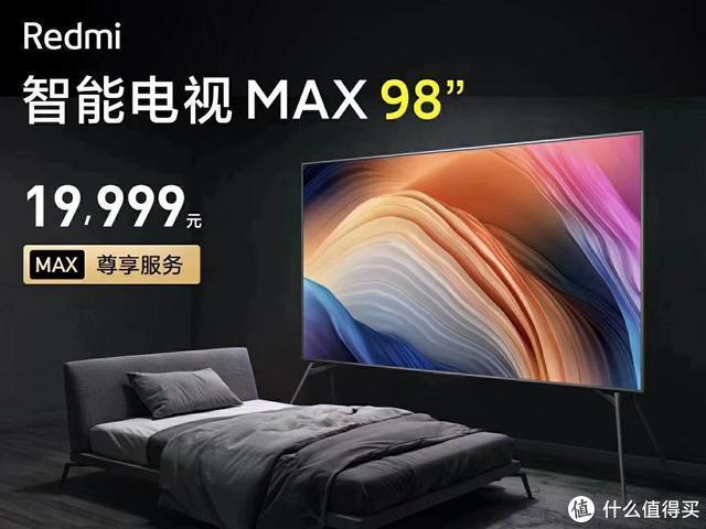 """红米接棒,挑起""""价格屠夫""""称号 98寸电视仅需19999元"""