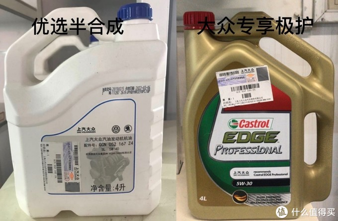后期保养:朗逸PLUS碳罐电磁阀故障现象不明显,会导致升高一个油