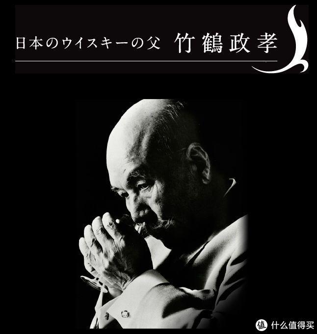 起售价21万的日本威士忌之王,了解一下!