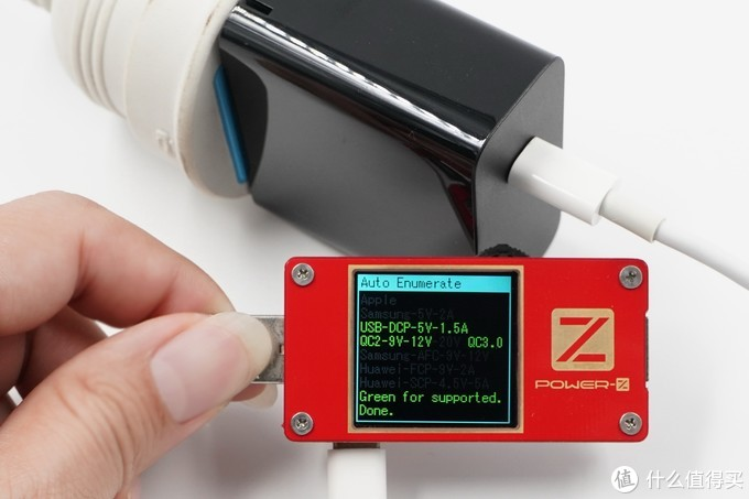 11V5A PPS,通用三星小米快充,努比亚55W PD充电器开箱评测