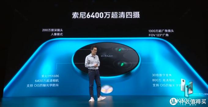 """全场都在""""揍""""荣耀V30 Pro,请问这还是K30 Pro的发布会吗"""
