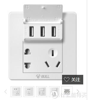 良工两位总控插线座 使用感受 分享