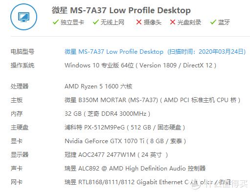 AMD一代产品,性能还不错哦,现在也不落伍。显示器好多年了,懒得换了。