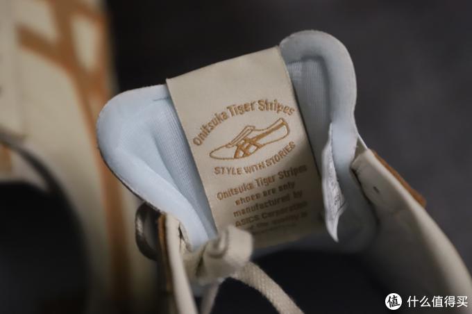 Onitsuka Tiger Corsair 稳重复古的燕麦色阿甘鞋