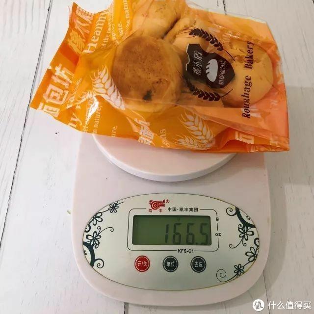 来了!淘宝减脂面包测评