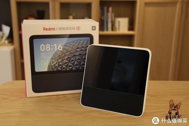 Redmi小爱触屏音箱8英寸体验:又一款家家户户普及型智能控制中心