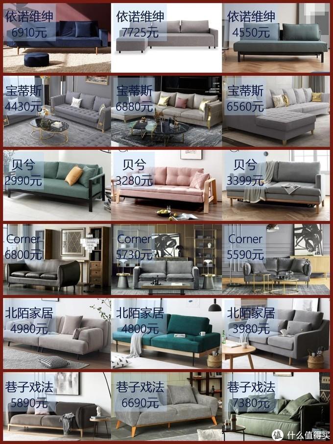 布沙发品牌店超级购买清单(软装必藏)