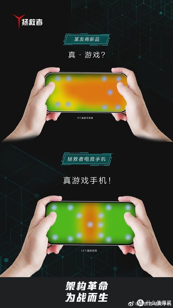 联想拯救者电竞手机预热;机械革命4月2日将发Z3系列游戏本